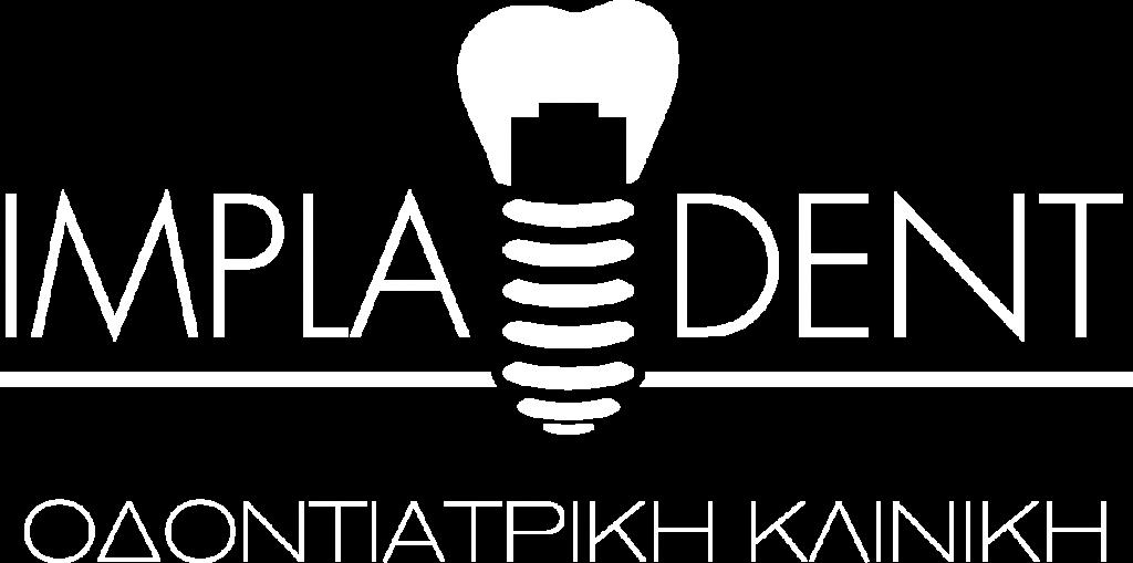 odontiatroi_thessaloniki_impladent_logo_front_page_2